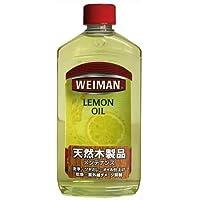 WEIMAN(ワイマン) レモンオイル 473ml