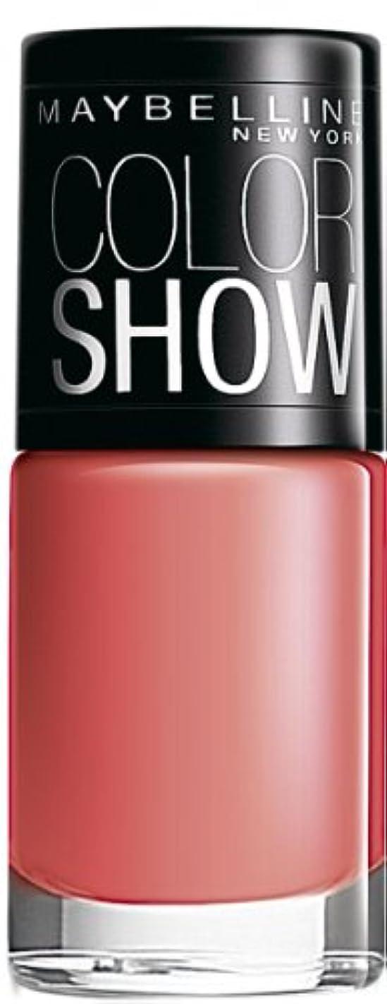 令状マディソン感謝祭Maybelline Color Show Nail Enamel, Coral Craze 6ml