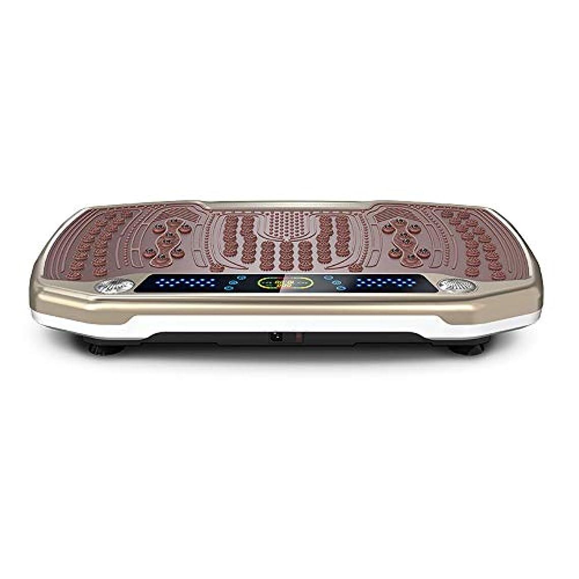 唇戦術戸惑うリモートコントロール/磁性のマッサージ/指圧マッサージ/ステレオミュージック、A振動マシンのホームフィットネスと減量で失う重量高速振動プラットフォーム機械、。