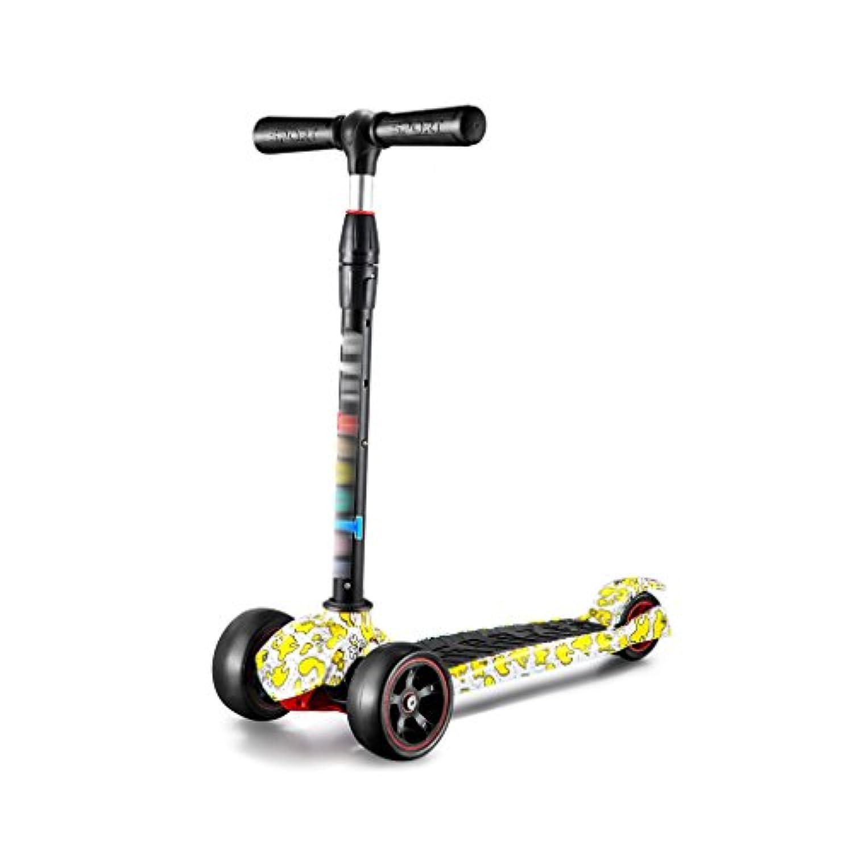 イエロー落書きの子供のスクーターは 4つの車輪を持ち上げることができる スマート重力ステアリング 高さ80-155cm利用可能