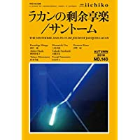 Amazon.co.jp: 河野一紀: 本