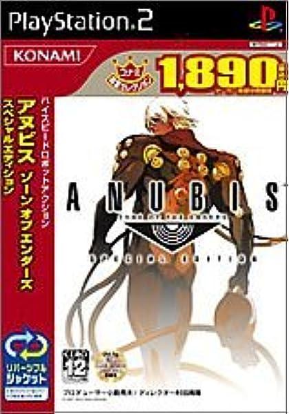 ゲーム アヌビス 【グラブル】アヌビスの評価と入手方法|高級鞄/エピックシリーズ【グランブルーファンタジー】