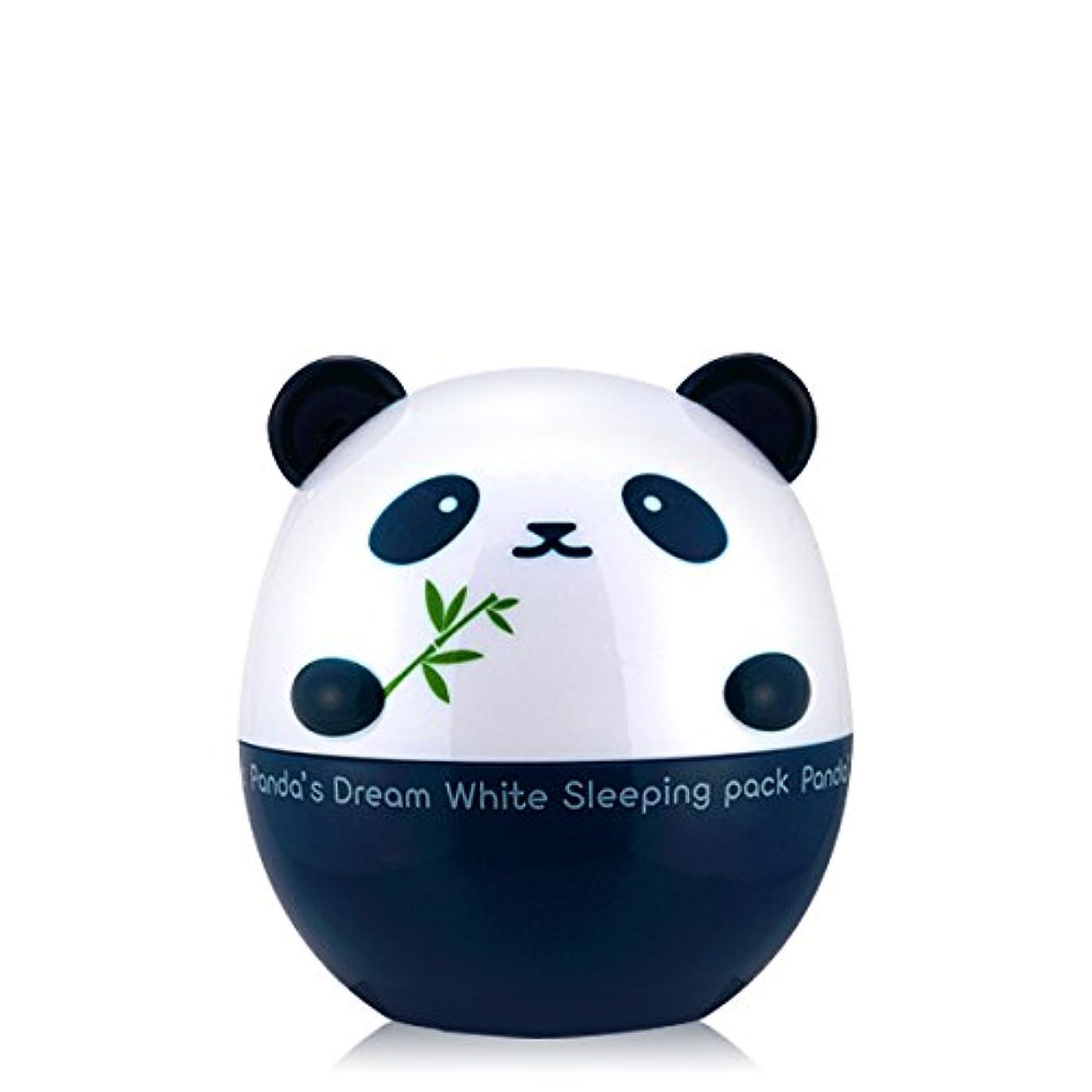 アルミニウム割るコンテンポラリー[1+1] TONY MOLY Panda's Dream White Sleeping Pack 50g / トニーモリーパンダーズドリームホワイトスリーピングパック50g / 1.76oz [並行輸入品]