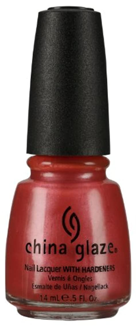 嵐作りますスパンCHINA GLAZE Nail Lacquer with Nail Hardner - Coral Star (並行輸入品)