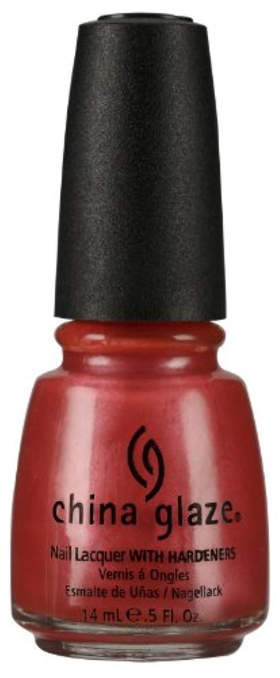 CHINA GLAZE Nail Lacquer with Nail Hardner - Coral Star (並行輸入品)
