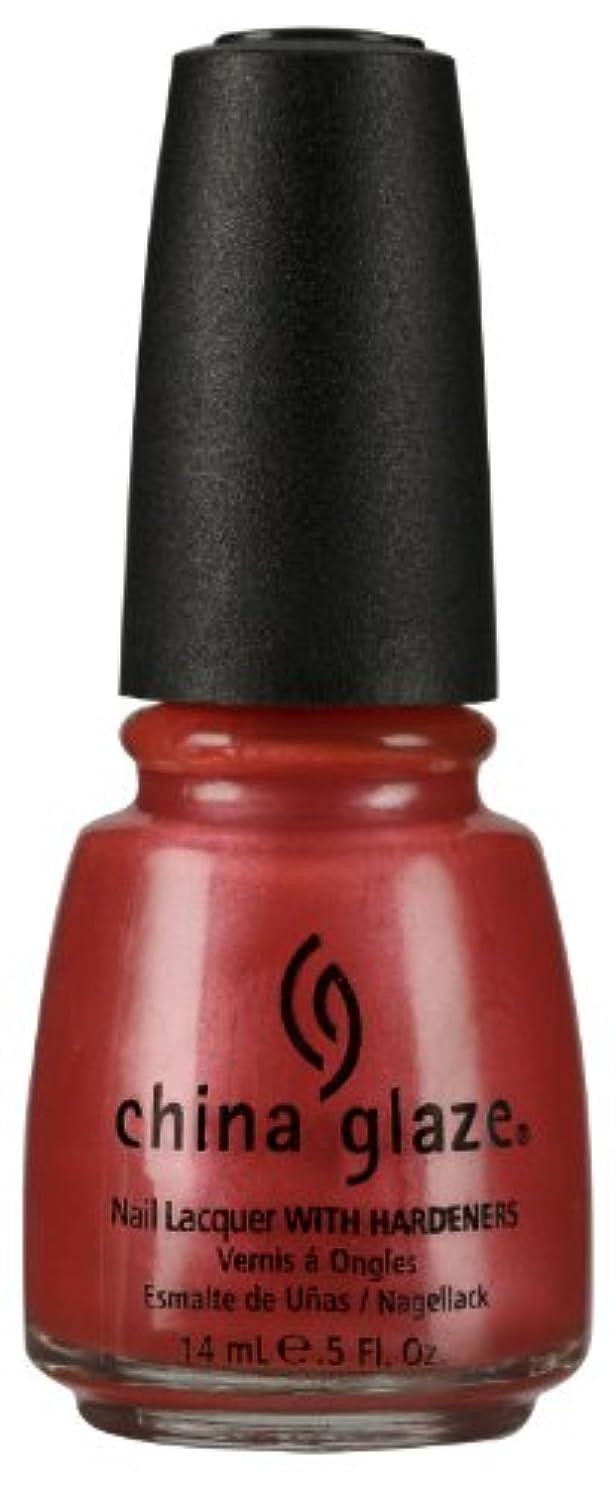 接触リットル独創的CHINA GLAZE Nail Lacquer with Nail Hardner - Coral Star (並行輸入品)