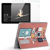 Surface go 専用スキンシール ガラスフィルム セット サーフェス go カバー ケース フィルム ステッカー アクセサリー 保護 その他 パソコン イラスト 006259
