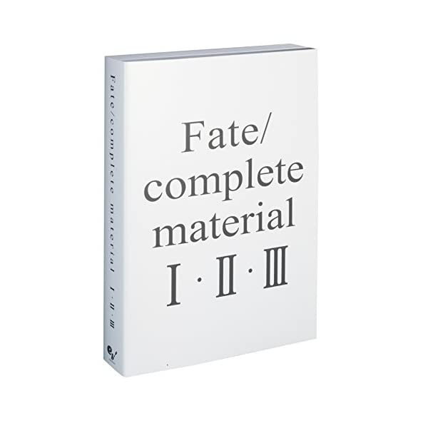Fate/complete material ...の紹介画像2