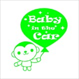 ノーブランド 緑 モンキー Baby in the car シール ステッカー デカール