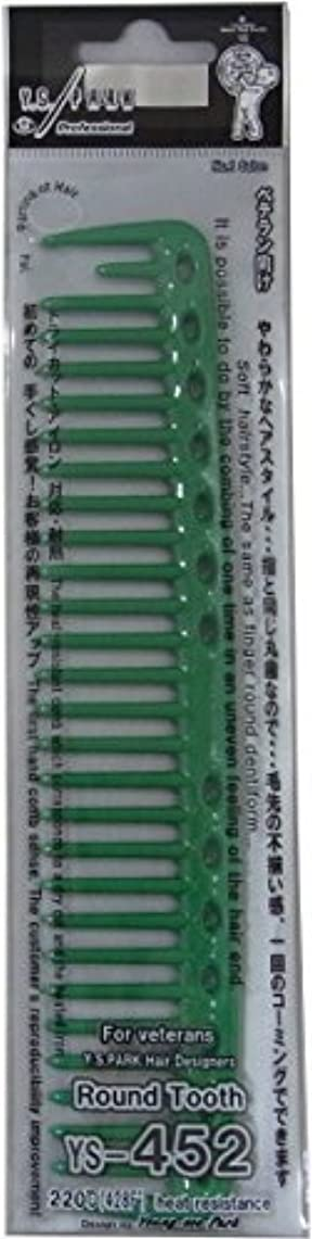破滅的な宿題をする病んでいるYS Park Mid Length Cutting Comb #337 In Green From ProHairTools [並行輸入品]