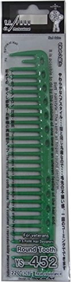 炎上ラフト愚かYS Park Mid Length Cutting Comb #337 In Green From ProHairTools [並行輸入品]