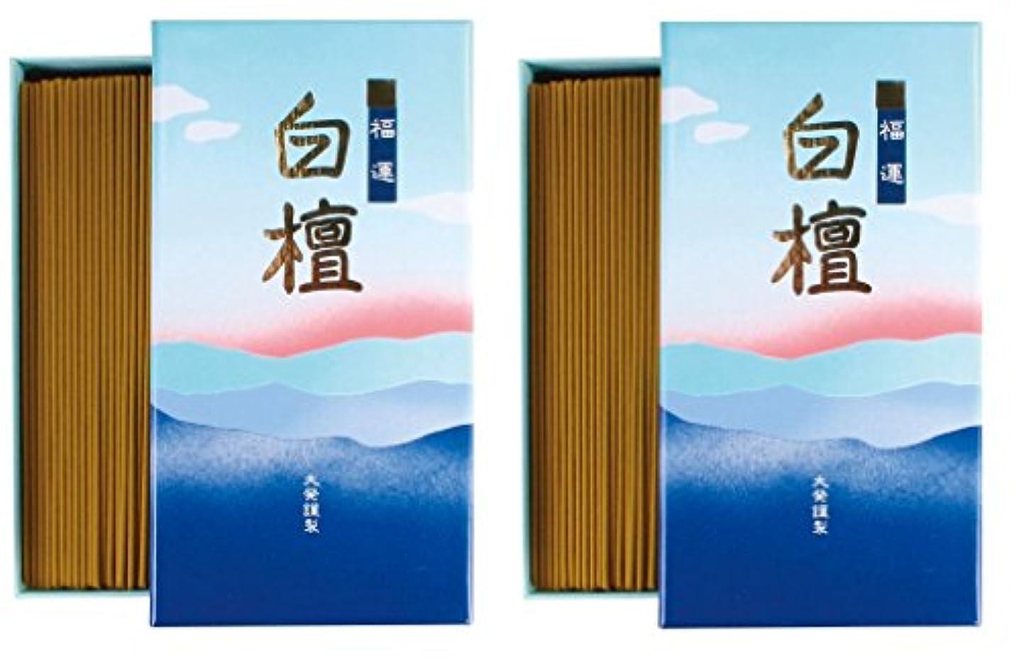 テーブル合金一時解雇する大発 福運白檀 大バラ詰 (2)