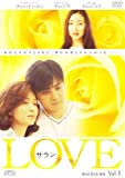 LOVE サラン 全8巻セット [レンタル落ち] [DVD]