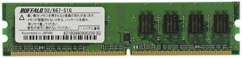 バッファロー D2/667-S1G PC2-5300 240Pin DDR2 SDRAM DIMM 1GB