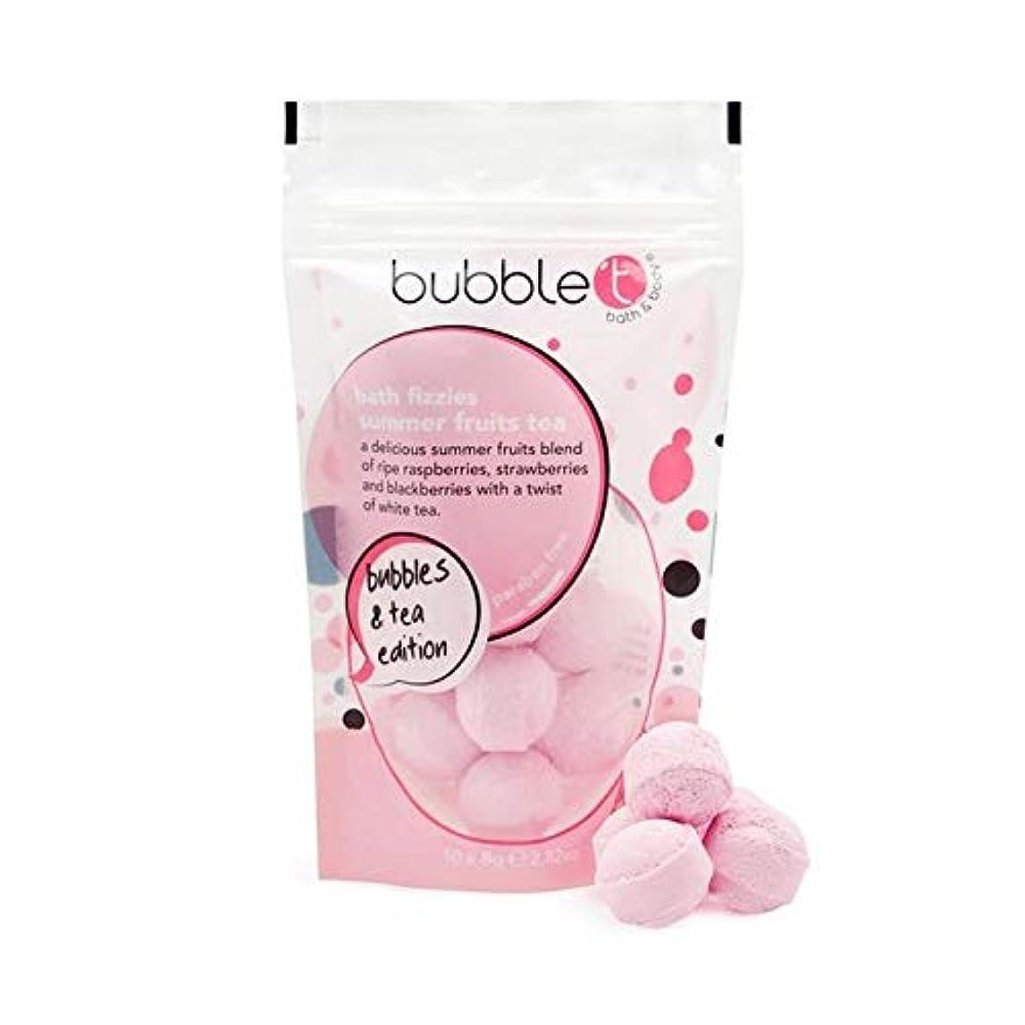 縁石恩恵複雑な[Bubble T ] バブルトンの夏の果物風呂爆弾Fizzersの5グラム - Bubble T Summer Fruits Bath Bomb Fizzers 5g [並行輸入品]