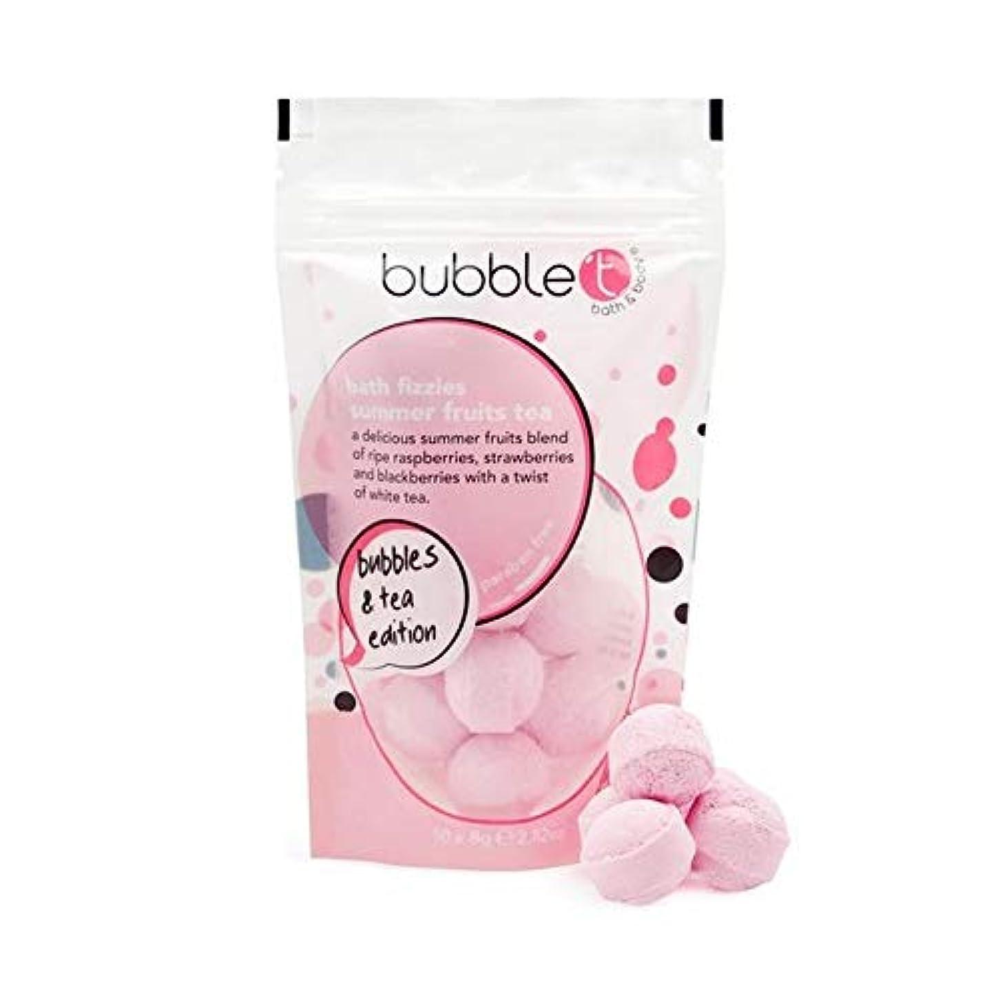 十分アトミックシャープ[Bubble T ] バブルトンの夏の果物風呂爆弾Fizzersの5グラム - Bubble T Summer Fruits Bath Bomb Fizzers 5g [並行輸入品]
