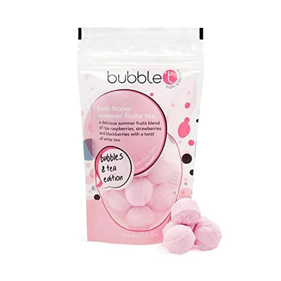 どういたしまして固める毛布[Bubble T ] バブルトンの夏の果物風呂爆弾Fizzersの5グラム - Bubble T Summer Fruits Bath Bomb Fizzers 5g [並行輸入品]