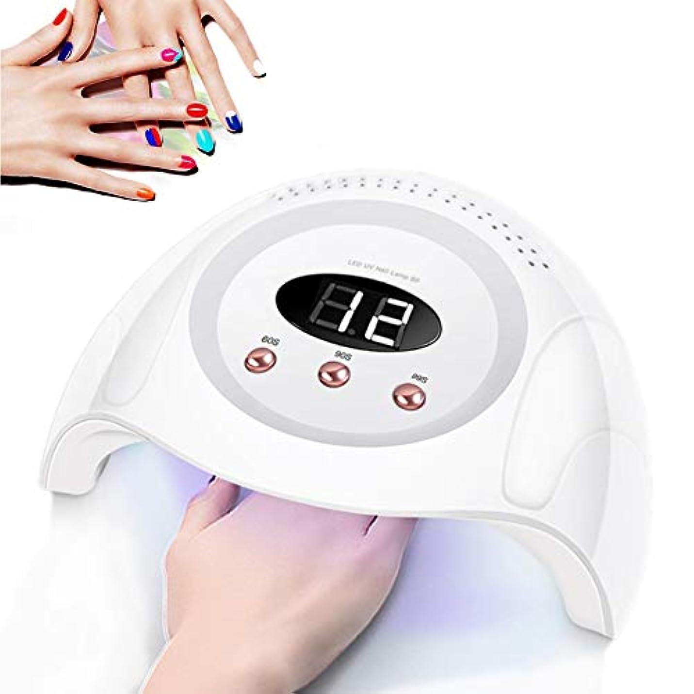 それぎこちないその間専門LEDの紫外線ゲルの釘ライト、紫外線ゲル/ゲルのマニキュアのための30のLEDのビード/センサー/ 3つのタイマーが付いている90Wマニキュアのドライヤーライト治癒ライト