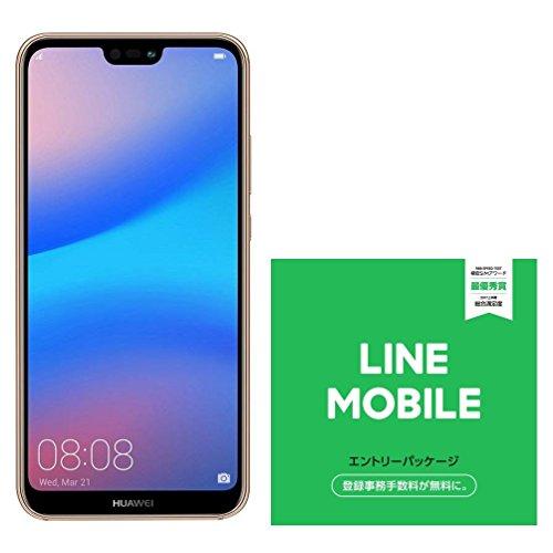 Huawei 5.84インチ P20 lite SIMフリースマートフォン サクラピンク ※クリアケース、イヤホンマイク付属※日本正規代理店品  LINEモバイル エントリーパッケージセット