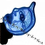 """原田芳雄""""BLUE""""/横浜ホンキー・トンク・ブルース"""