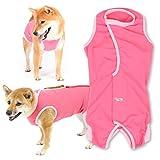 犬猫の服 full of vigor 獣医師と共同開発 犬用 術後服エリザベスウエア 中型犬用 女の子 雌用 カラー 6 ピンク サイズ N3L フルオブビガー