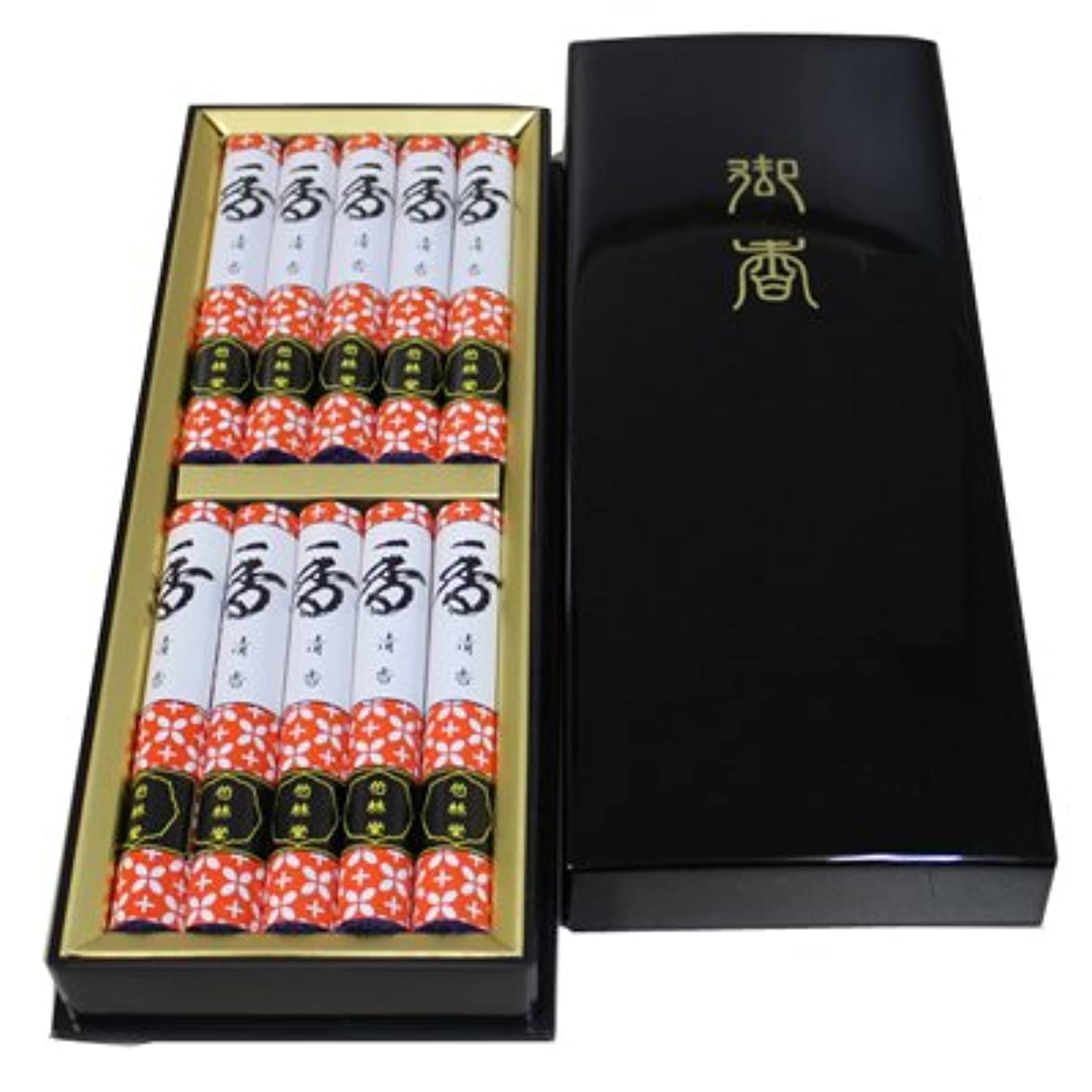 芸術的ミサイル聴覚障害者塗箱詰合せ(清香10把) 贈り物用 贈答用 ギフト用 お線香