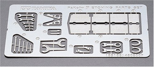 1/35 ミリタリーミニチュアシリーズ 4号戦車エッチングパーツセット