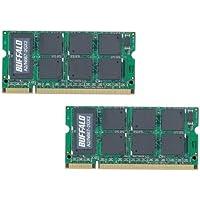 BUFFALO DDR2 667MHz SDRAM(PC2-5300) 200Pin S.O.DIMM 2GB 2枚組 A2/N667-2GX2