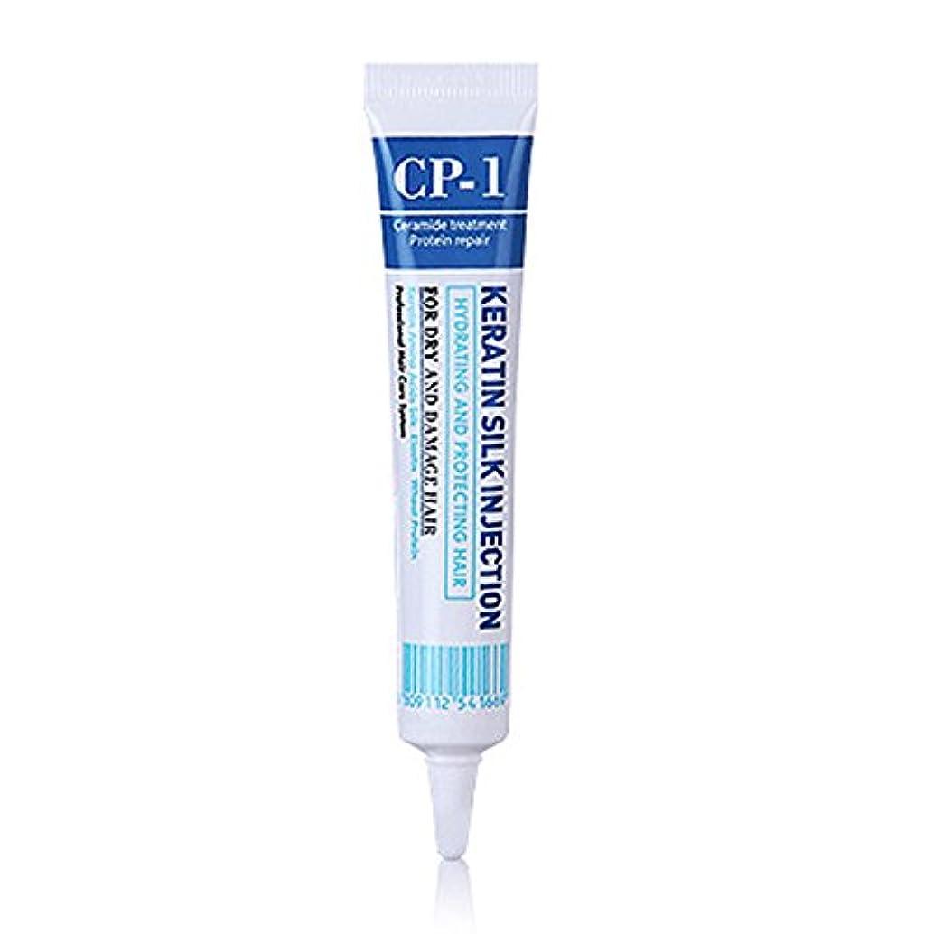 親密な雄大な筋[CP-1 Keratin 5pcs タンパク質アンプル] 洗いながすことなく塗るだけOK!毎日使用してください!【5個入り】