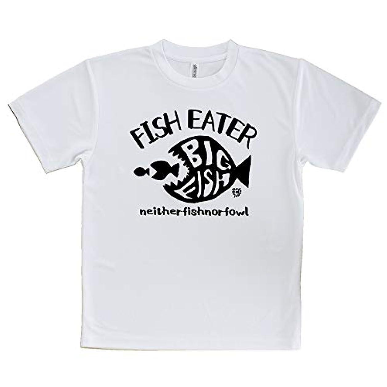 レガシーコウモリインストラクターAnglersLife Tシャツ 釣りざんまい フィッシュイーター United Athle(ユナイテッドアスレ) ホワイト 白 ポリエステル100% 4.1oz UTF30