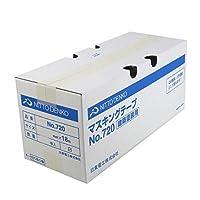 日東 建築塗装用720マスキングテープ 50mm×18M 1箱