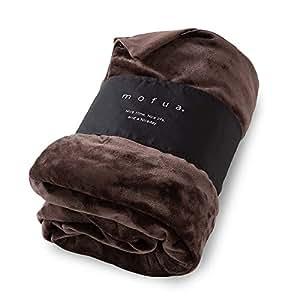 mofua 布団を包めるぬくぬく毛布(掛けふとんカバー) シングル ブラウン(150×210cm) 40250106