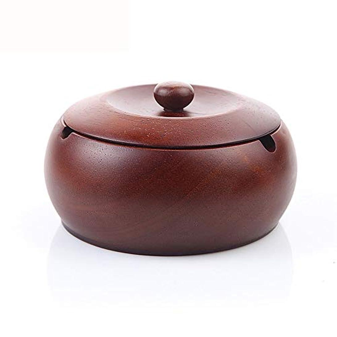 無知いま冷蔵庫ふたが付いている円形の元の木のタバコの灰皿屋外および屋内灰皿 (色 : 褐色)