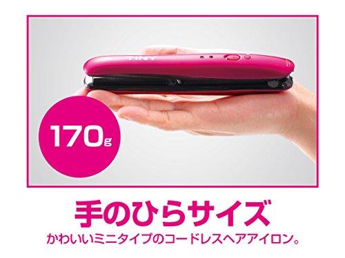 コイズミ ヘアアイロン タイニー コードレス 海外対応 ピンク KHS-8600/P