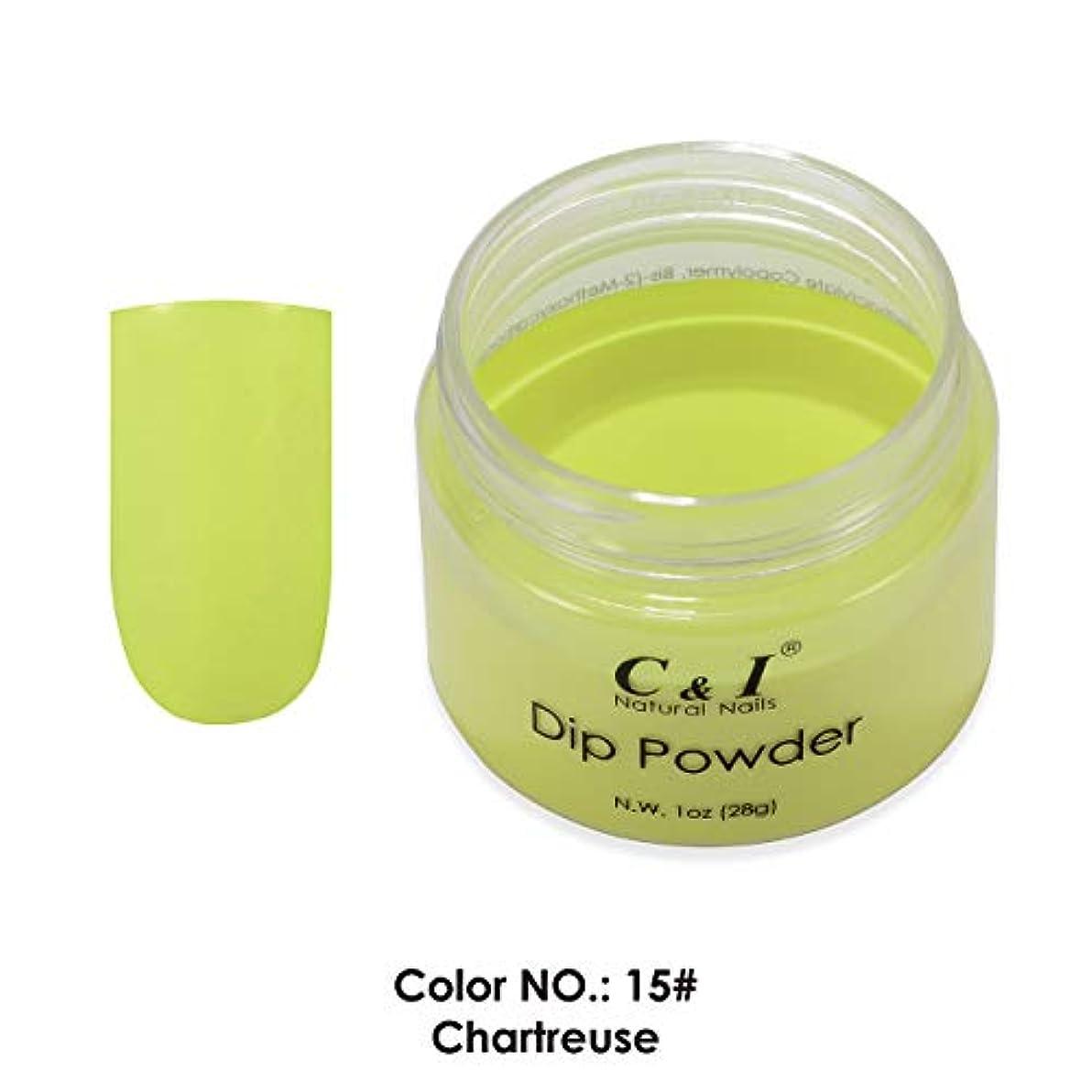 杭香水先生C&I ネイルディップパウダー、ネイルカラーパウダー、カラーNo.15