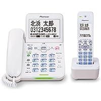 パイオニア Pioneer デジタルコードレス電話機 子機1台付 ホワイト TF-SA75S(W)【国内正規品】