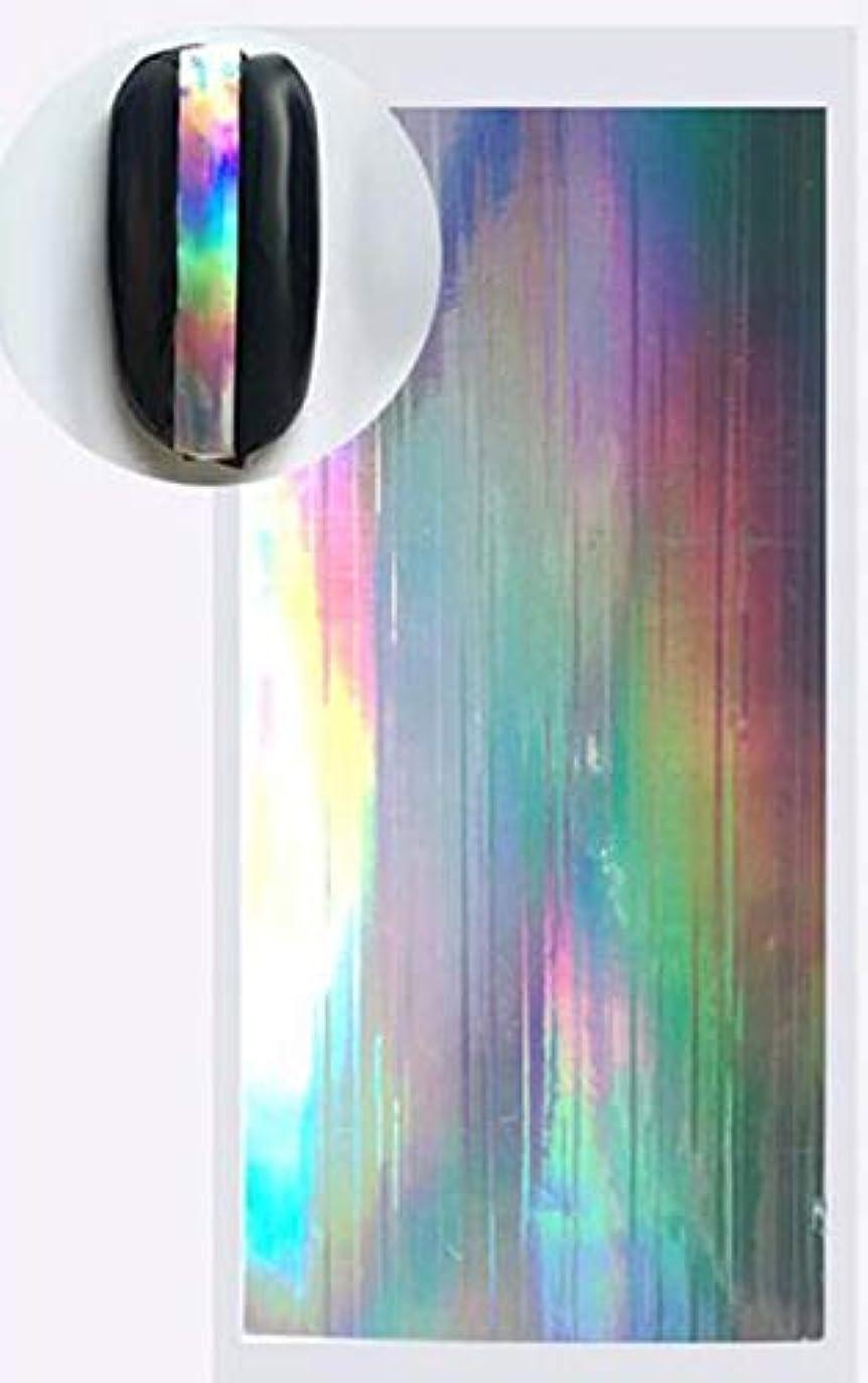 ある見えない絶対のSUKTI&XIAO ネイルステッカー 1ピースレーザー星空ネイル箔ホログラフィック紙ゴールドシルバーデカールマニキュアネイル接着剤、ベージュ