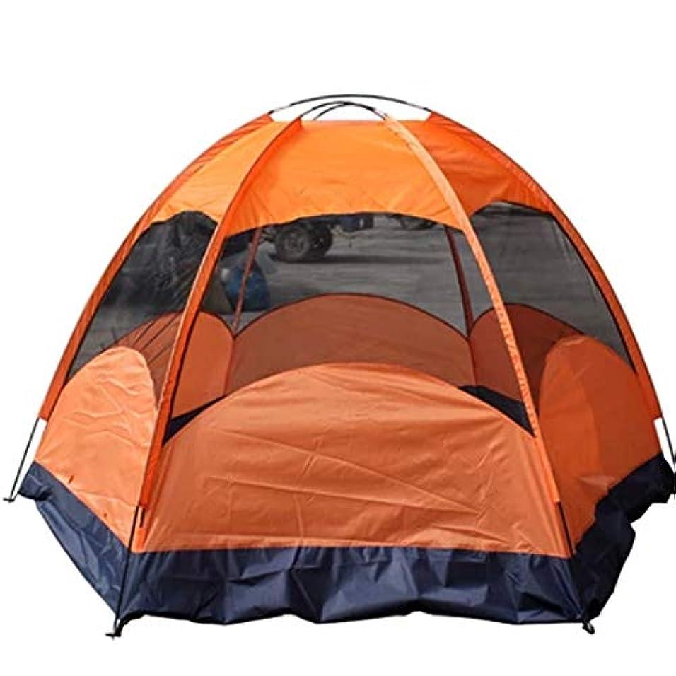 ハーフはず家畜野生のキャンプのためのMHKBD-JP 5人そして8人の屋外のテント キャンプテント (色 : オレンジ)