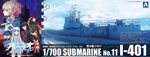青島文化教材社 蒼き鋼のアルペジオ -アルス・ノヴァ- No.11 DC 潜水艦 イ401 1/700スケール プラモデル