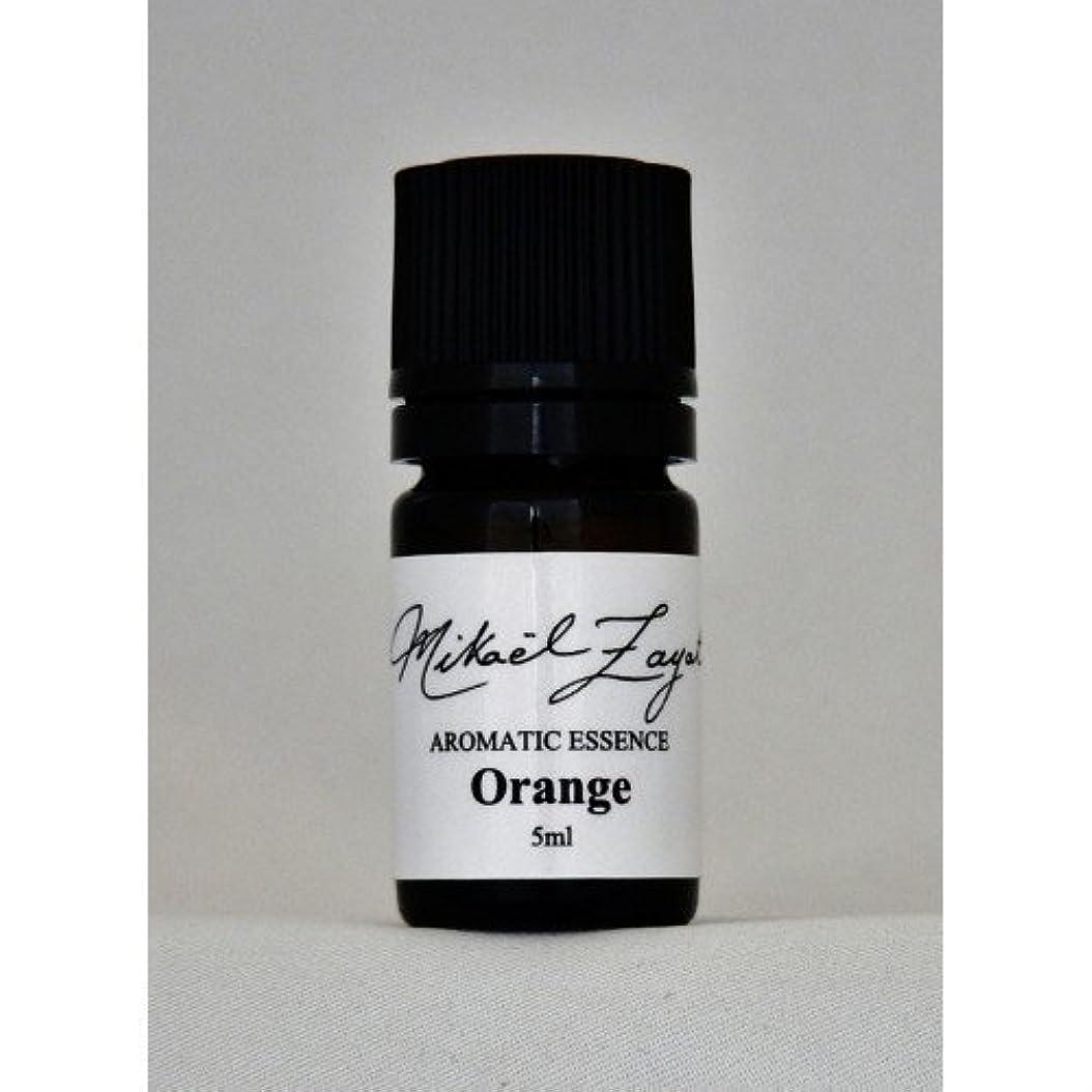 狂う何でも機械的ミカエル?ザヤット アロマティックエッセンス オレンジ 10ml Orange 10ml 日本国内正規品