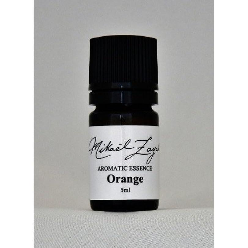 ブラスト接続された熱ミカエル?ザヤット アロマティックエッセンス オレンジ 10ml Orange 10ml 日本国内正規品