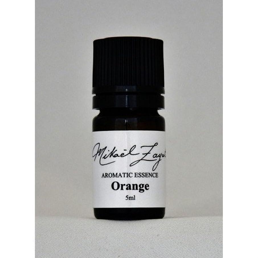 尊敬する天気配りのあるミカエル?ザヤット アロマティックエッセンス オレンジ 10ml Orange 10ml 日本国内正規品