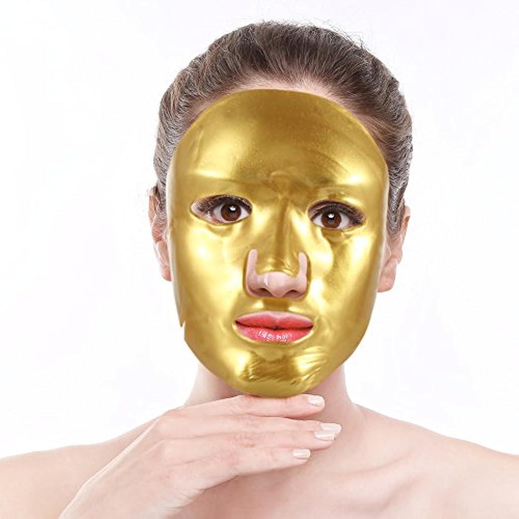 厳窒素ぎこちないフェイススキンケアクリスタルコラーゲンマスクゴールドパウダーモイスチャー マスク