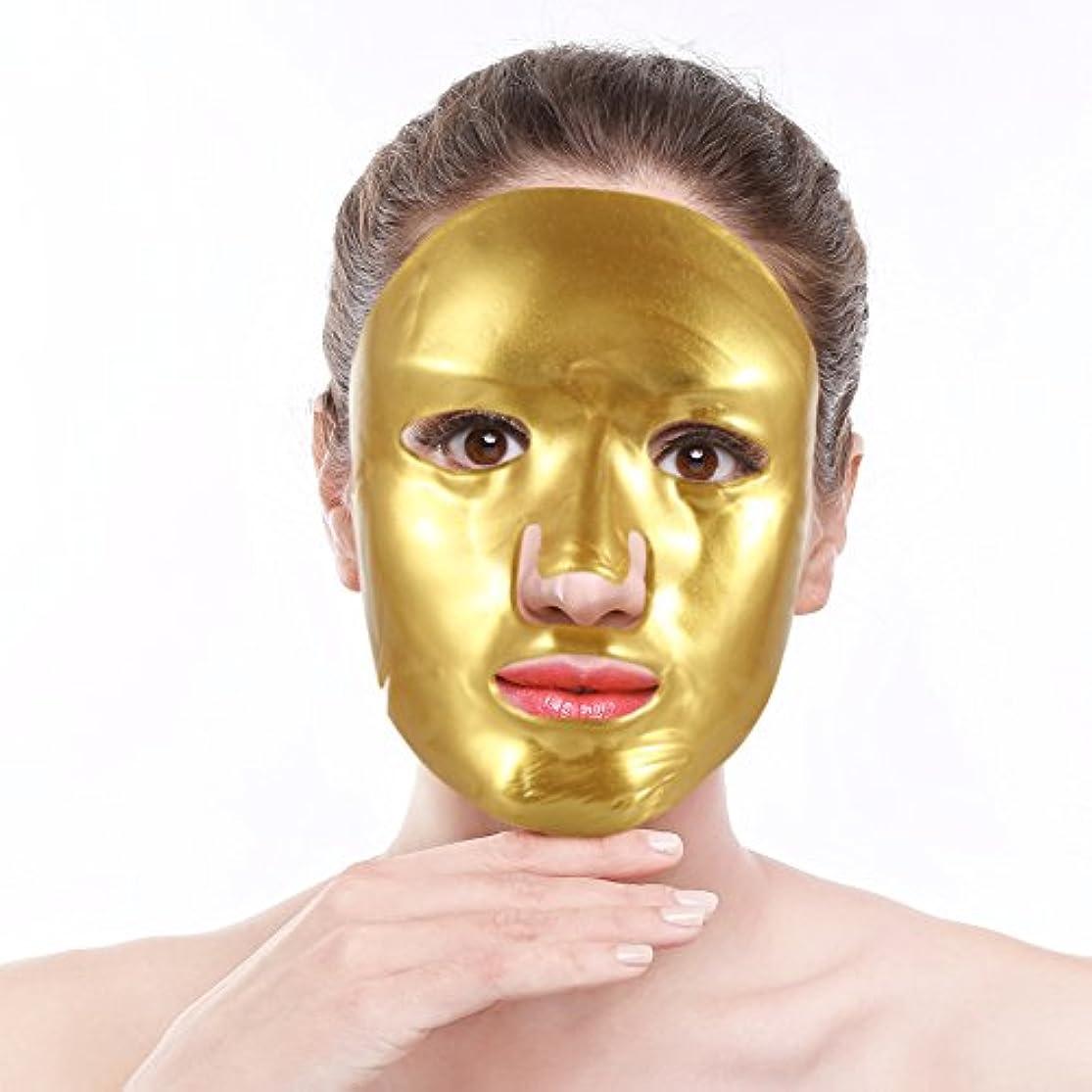 ヶ月目意図的半円フェイススキンケアクリスタルコラーゲンマスクゴールドパウダーモイスチャー マスク
