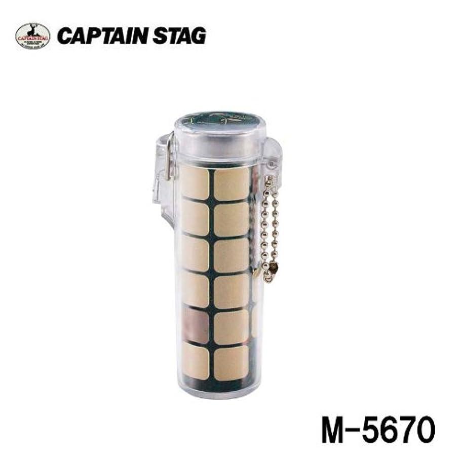 嬉しいです移動背が高いキャプテンスタッグ(CAPTAIN STAG) 携帯用灰皿 アッシュトレー ワンタッチタイプダンディースクエアM-5670