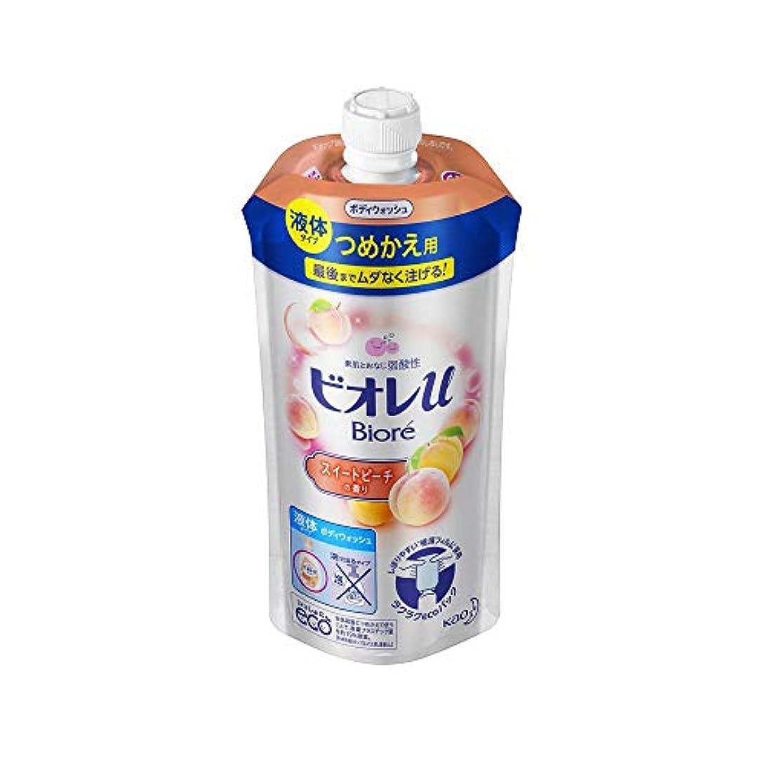 変更可能化粧ラッシュ花王 ビオレu スイートピーチの香りつめかえ用 340ML