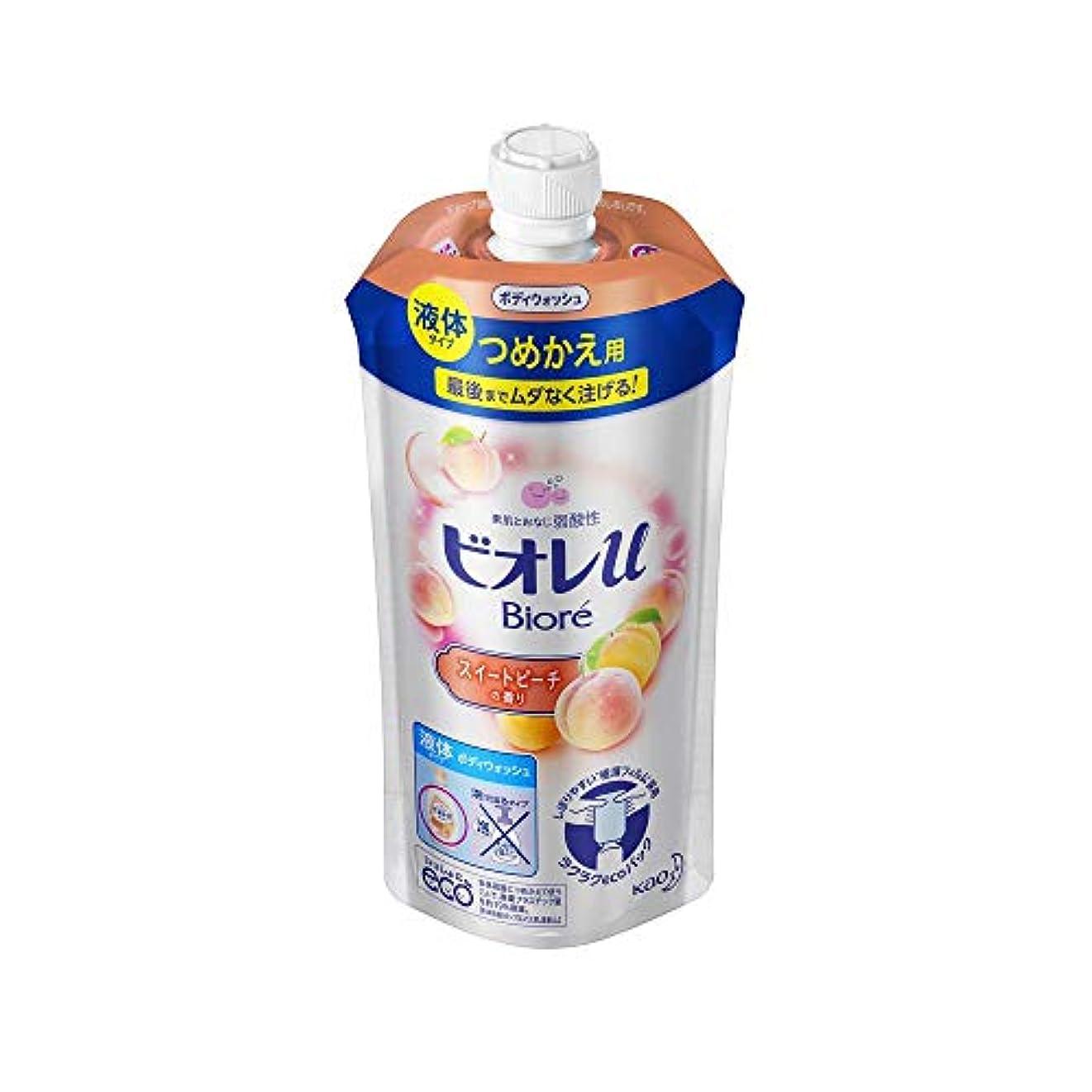 拮抗気を散らす別々に花王 ビオレu スイートピーチの香りつめかえ用 340ML