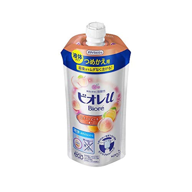 誓う有毒承認花王 ビオレu スイートピーチの香りつめかえ用 340ML