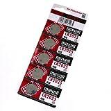 (S5)マクセル・CR2025リチウムボタン電池(5個セット) MAX-CR2025