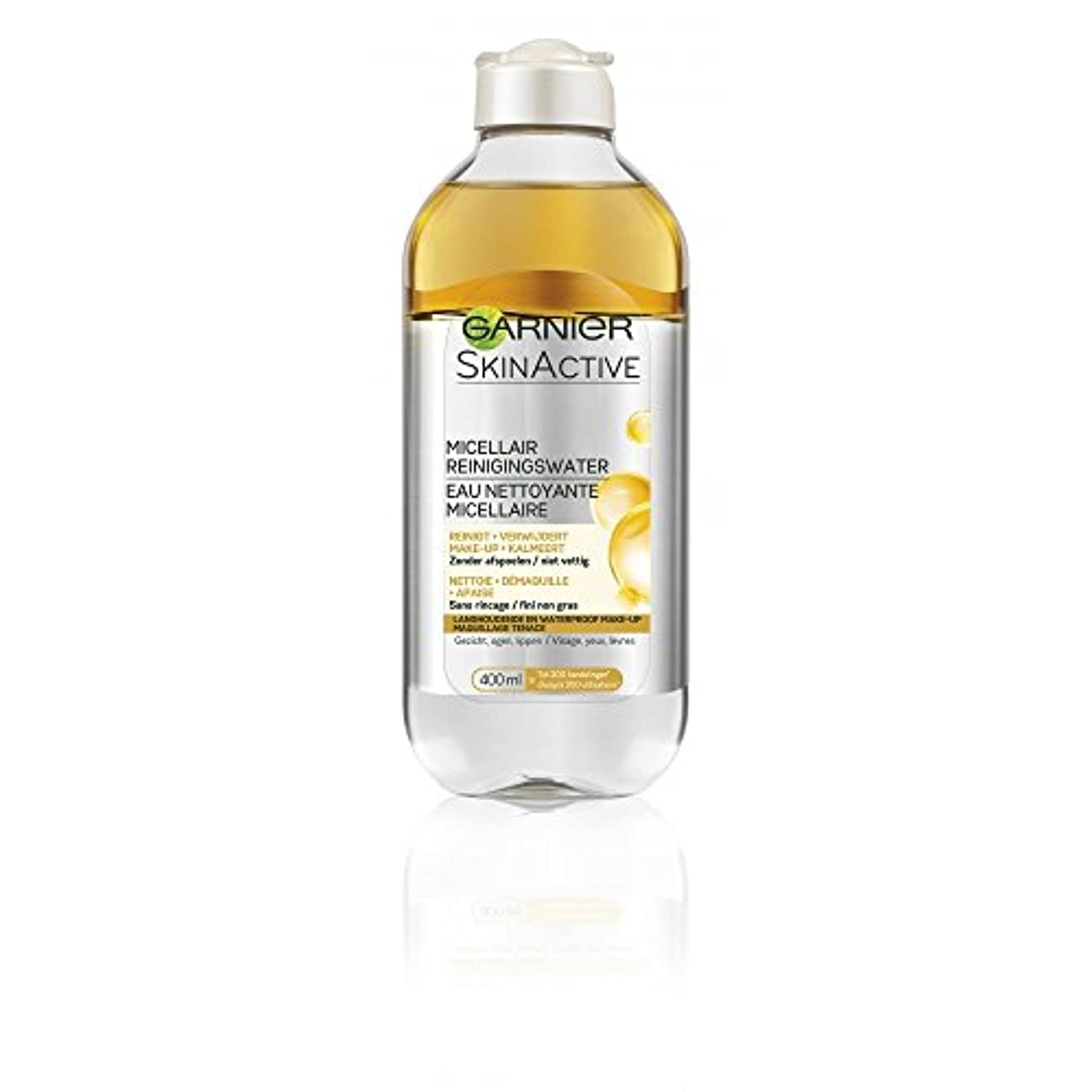 古い失望ハチガルニエ SkinActive Micellar Water - Removes Waterproof Make-Up 400ml/13.3oz並行輸入品